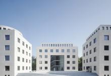 Büro-Ensemble Godesberger Allee |Bonn