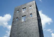 Rosellenturm | Neuss